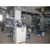 长期供应  高速柔版印刷机  纸张印刷机 凸版印刷机