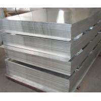 无锡霞东金属5a05铝板 优质铝合金板 可定制加工 西南铝东轻铝