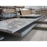 供应优质2a14-t6硬铝板规格齐全