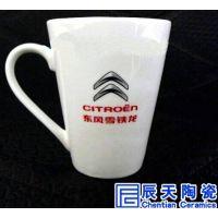 辰天陶瓷 色釉马克杯 欧式骨瓷咖啡杯