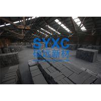 石墨块,石墨原材料,碳块,高纯石墨块 固定碳:99.996%
