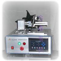 耐划痕试验仪KS-1084B