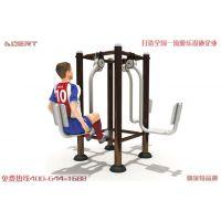 沈阳健身器材厂家 健身器材供应商 公园健身设备 广场健身器材小区健身器材 沈阳金色童年厂家澳尔特品牌