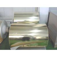 卷筒匹装1100MM幅宽内面材料印染满版实底单面或双面一种纯颜色加工