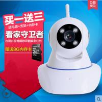 供应深圳市捷锐视时代科技有限公司ip camera 家用无线报警摄像头 WIFI网络高清摄像机带云台