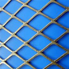 金属板网 中型钢板网 护栏钢板网