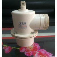 玻璃钢出水口农旺直径125给水栓滴灌系列畅销全国质量可靠