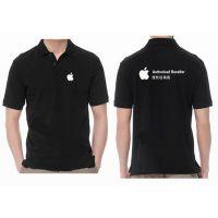 海珠区翻领新款T恤衫定做,员工POLO衫供应,官洲广告T恤衫订做
