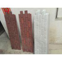 河北文化石厂家|北京文化石厂家|天津文化石厂家|山西文化石厂家价格