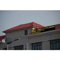 广东湛江屋面防腐瓦,佛山合成树脂瓦厂家
