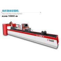 铝材切割机|唯拓激光切割机(图)|铝材切割机厂家