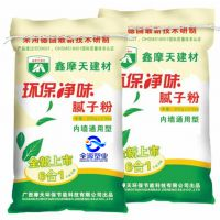 彩印编织袋厂家定做塑料编织袋 建材编织袋 腻子粉外包装袋