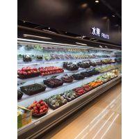 供应重庆全新水果保鲜柜 盟尔品牌冷冻保鲜柜生产批发