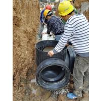 南京污水流槽检查井|南京污水流槽检查井厂家|南京污水流槽检查井价格