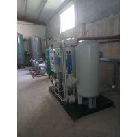 供应化工行业制氮机、制氮机(图片)制氮机(价格)