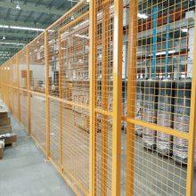 定制批发厂家车间车间隔离网 广州仓库铁丝隔断网 低碳钢丝
