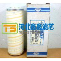 中国颇尔滤芯代理-国内pall滤芯