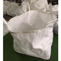 常州工厂生产黄色污泥土吨袋 方形开口集装袋质量好