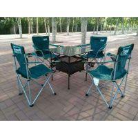 折叠桌椅价格 用于户外野餐的折叠桌 公园休闲桌 9658款 五件套户外便携式家具