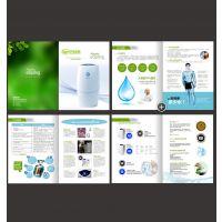 深圳福永企业画册设计,沙井企业画册设计,松岗企业画册设计