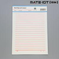 officemate办公伙伴书写纸品欧标P402信纸办公用品 批发采购苏州