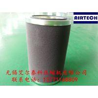 三星离心式空压机配件CMD10048油雾过滤器滤芯