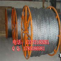 供应六方十二股电力牵引绳 防扭曲钢丝绳