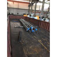 宝钢 进口1.2379圆棒 板材 模具钢 价格