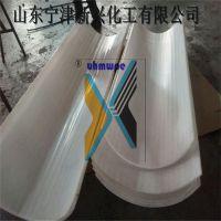 新兴化工专业生产高密度聚乙烯无毒无味水箱衬板