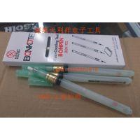 热销助焊笔 邦可助焊笔BON-102F 助焊笔扁头