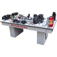 育仰YUY-6470猎豹汽车电路实验台