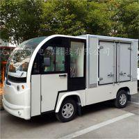 滨州莱芜章丘2座带门式电动保温送餐车售价品牌