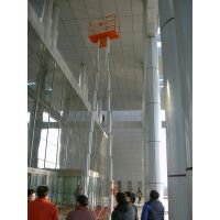铝合金升降机 液压移动式平台 家用酒店维修小型升降货梯