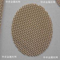 屏蔽紫铜网99.99%纯度 1.2米宽2目方孔平织紫铜网