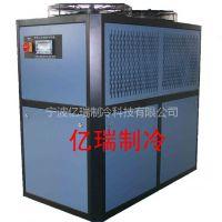 供应厂家直销宁波亿瑞冷水机 风冷式冷水机 工业制冷