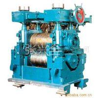 供应小型轧钢机械设备