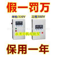 马达乐/2.2-15KW三相电机/启动器/起动器/故障保护器/智能控制器