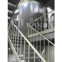 喷雾干燥设备_健达(图)_电瓷喷雾干燥设备