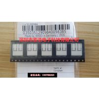 【新品热销】进口万可WAGO 2061-602/998-404 SMD PCB接线端子