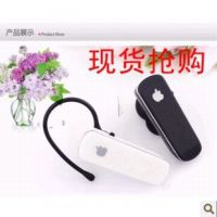 原装 苹果 mini 三星 HTC 小米1S通用 无线蓝牙立体声耳机
