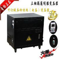 现货出售SG-80KVA/80KW三相干式变压器380/220V电机配套变压器