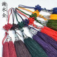【双尖金属流苏】中国结穗子流苏套装车挂饰品装饰DIY配件材料