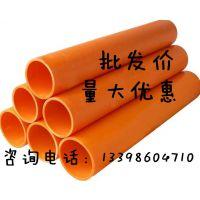 ***专业MPP电力管 电力管道专用塑料管 旺通公司批发价 量大从优