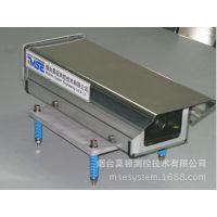 供德国MSE品牌激光测距传感器,油罐液位检测专用高精度仪器
