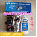 储水式电热水器电脑板 电路板 万能主板三档可调双管带漏保升级版