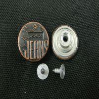 螺丝工字钮 活动工字钮 工字钮 规格齐全