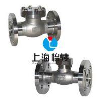 【优惠销售】优质低温阀门|上海怡凌DH41F低温法兰止回阀