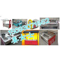郑州二七区富民食品机械经营部