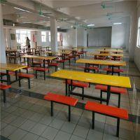 珠海周边餐桌椅供应 8人配色餐桌 连体分段餐桌椅 食堂吃饭桌用餐桌生产厂家
