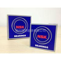 供应日本原装进口NSK轴   承深沟球轴承 薄壁轴承(零系列轴承)